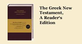Greek-New-Testament